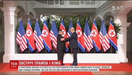 Теперь между США и КНДР будут прекрасные отношения - Дональд Трамп