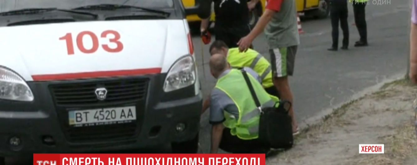 """Врачи и полицейские прокомментировали смертельное ДТП со """"скорой"""" в Херсоне"""