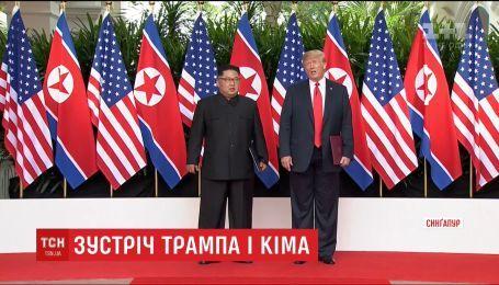 """Дональд Трамп та Кім Чен Ин пообіцяли світові """"величезні зміни"""""""