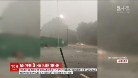Град, потужна злива та ураганний вітер накрили Чернівці