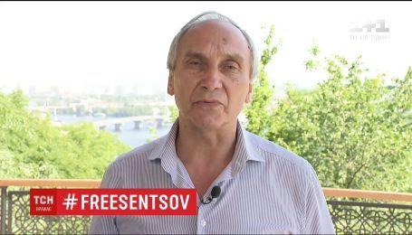 Науковець Ігор Козловський підтримав Олега Сенцова