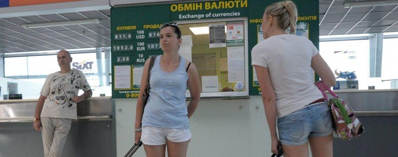 НБУ настаивает на проведении переписи населения из-за высокой миграции из Украины