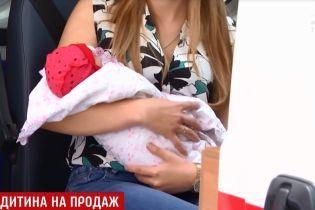 """Сурогатне материнство -50%: горе-матір з Черкащини пояснила """"прайс"""" у 140 тисяч гривень на своє немовля"""