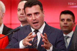 Перейменування Македонії відкриє країні шлях до НАТО і ЄС - прем'єр Заєв