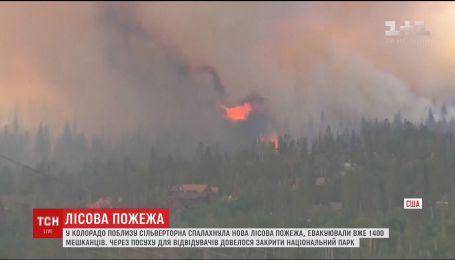 У Колорадо спалахнула нова лісова пожежа