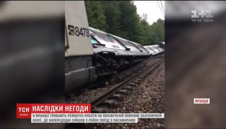 Во Франции продолжаются ремонтные работы на разрушенной наводнением железнодорожной колеи