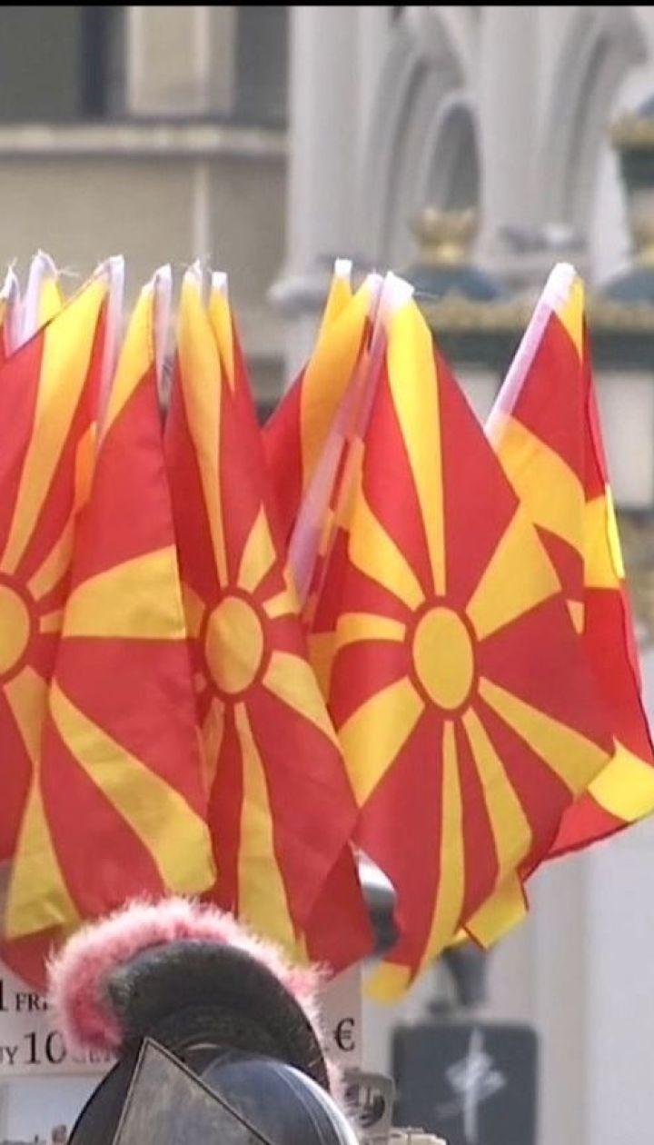 Македонія домовилася із Грецією про перейменування країни