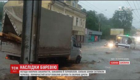 Сильный ливень затопил Черновцы