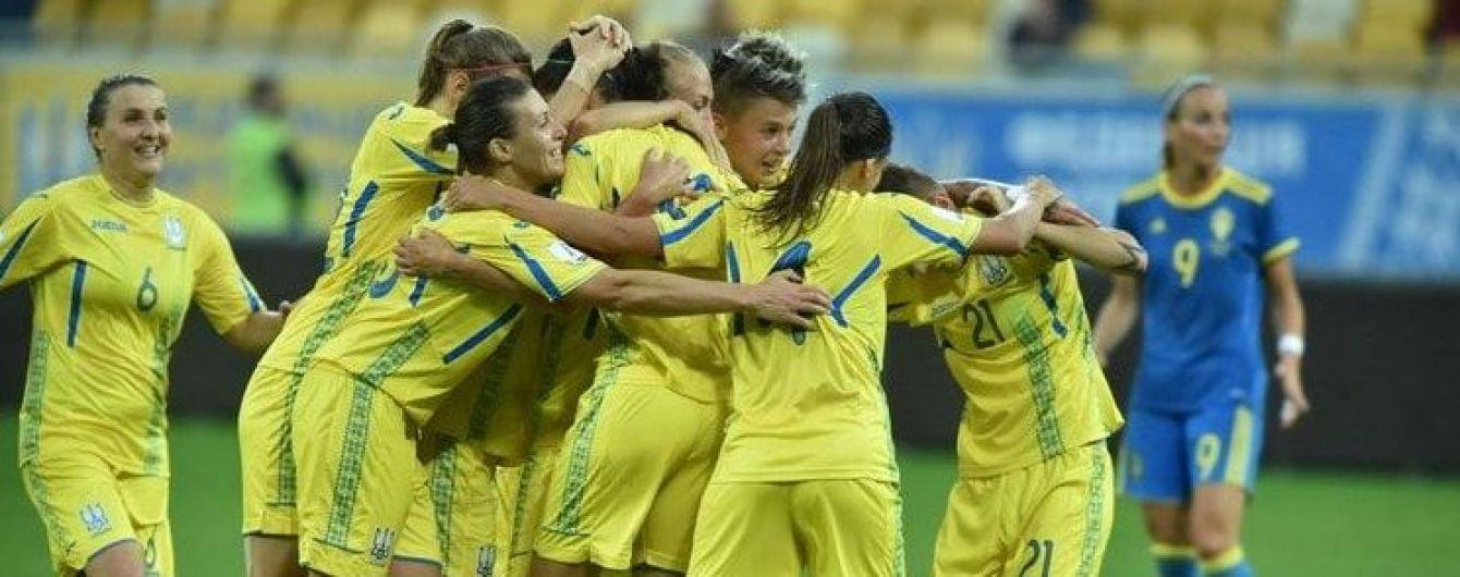 Жіноча збірна України сенсаційно переграла Швецію у відборі на чемпіонат світу