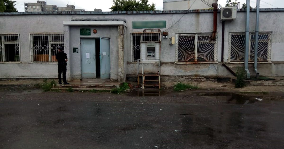@ Прес-служба ГУ Нацполіції у Харківській області