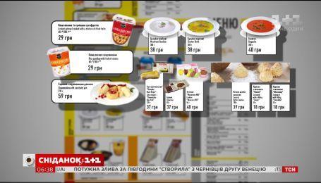 """""""Укрзалізниця"""" запропонувала пасажирам повний комплекс харчування"""