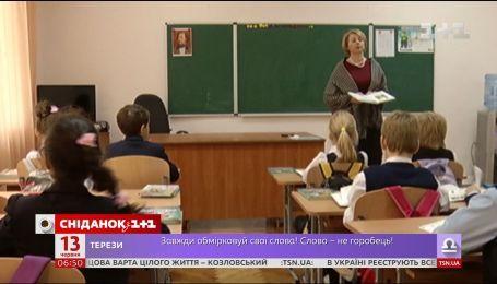 Может ли Украина содержать 40% работников-бюджетников, и как это влияет на зарплату украинцев