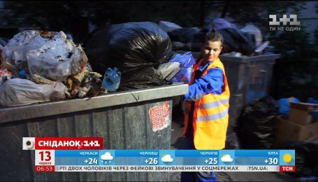 Ірина Гулей спробувала роботу сміттяра