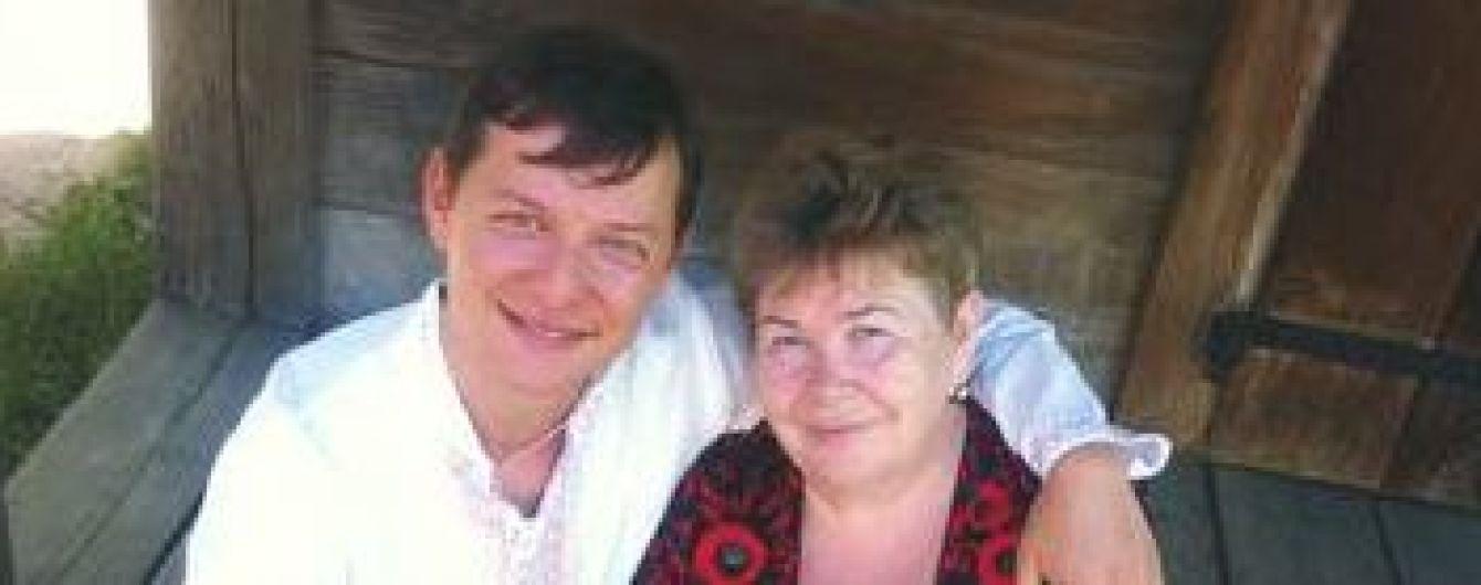 Мать Ляшко в прошлом году оформила квартиру за 2,4 миллиона и машиноместо в элитном районе Киева