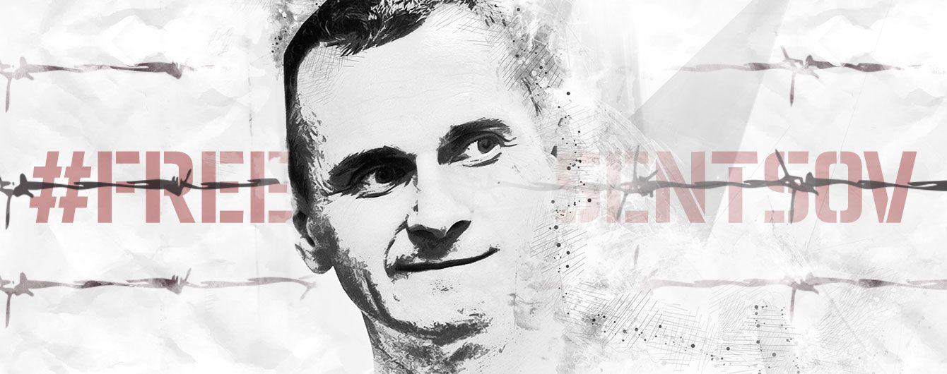 Це не гра. Активісти і митці у всьому світі борються за життя Сенцова напередодні російського Мундіалю