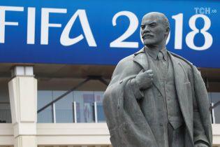 Росія, можливо, і програє, але Путін виграє: що іноземні ЗМІ говорять про Чемпіонат світу з футболу