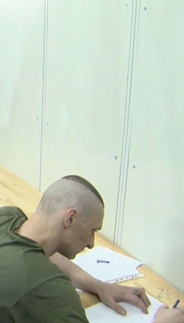 Шевченківський райсуд столиці слухає справу про вбивство Дениса Вороненкова