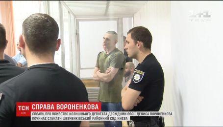 Підозрюваним у вбивстві Вороненкова продовжили тримання під вартою
