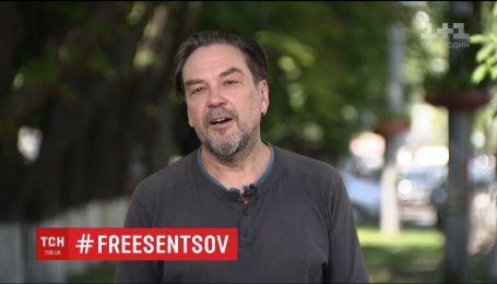 Юрій Андрухович долучився до акції ТСН на підтримку Сенцова
