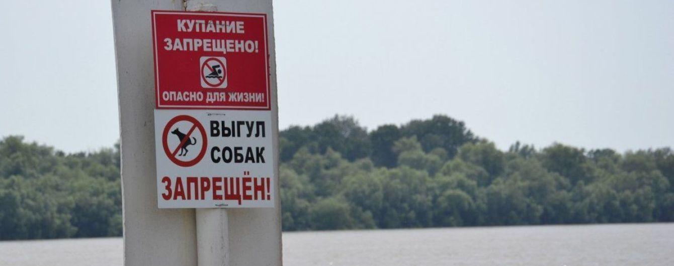 Загроза кишкової палички: МОЗ перерахував заборонені до купання українські водойми