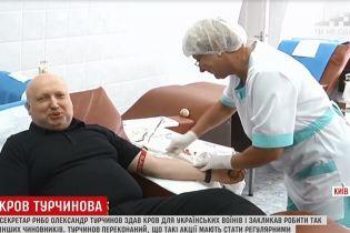 Турчинов закликав депутатів і чиновників здавати кров для військових