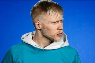 Испытание для родителей и неожиданные карьерные возможности: как живут украинские альбиносы