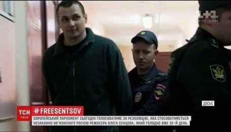 Українська омбудсмен Людмила Денісова вирушила до Росії, аби зустрітися з політв'язнями
