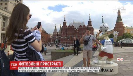 Ни один лидер стран Западу не посетит открытие Чемпионата мира по футболу в России