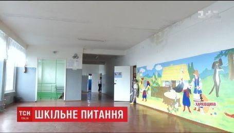 В Первомайском планируют закрыть школы