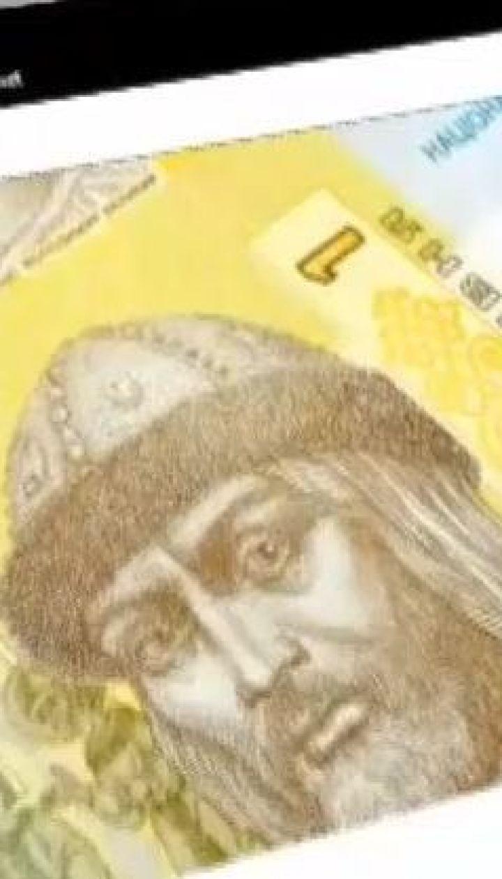 Українська гривня стала лідером за темпами укріплення до долару
