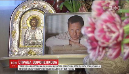 Суд відмовився розглядати обвинувальний акт у справі про вбивство Вороненкова