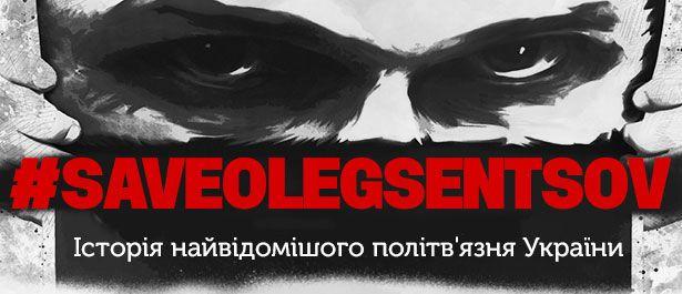 #SaveOlegSentsov