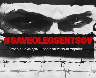 #SaveOlegSentsov. История самого известного политзаключенного Украины