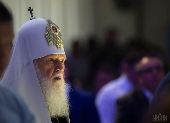 Філарет назвав 12 церков, які першими визнають автокефалію УПЦ