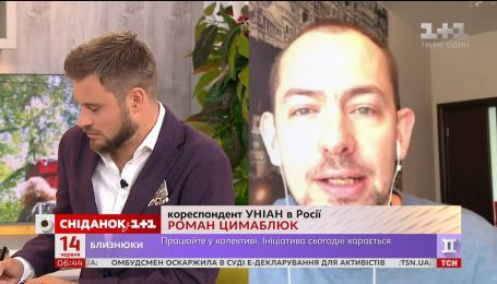 Кореспондент УНІАН в Росії розповів про підготовку до Чемпіонату світу з футболу