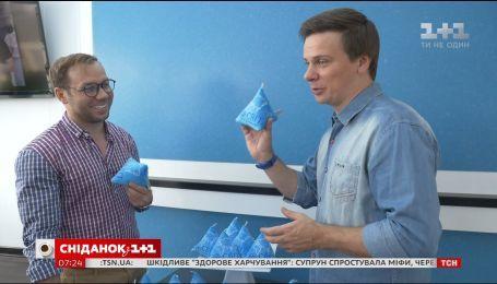 Дмитрий Комаров и Андре Тан создали треугольный глобус, деньги от продажи которого отдадут на благотворительность