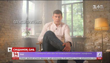 Олексій Тритенко розповів про шлях до слави і складнощах професії актора