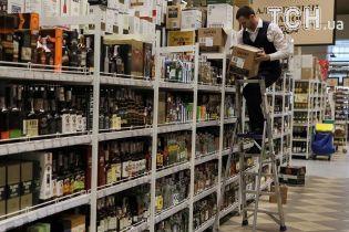 В Украине подорожают алкогольные напитки