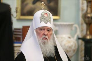 Филарет объяснил, кому после провозглашения автокефалии передадут Киево-Печерскую и Почаевскую лавры