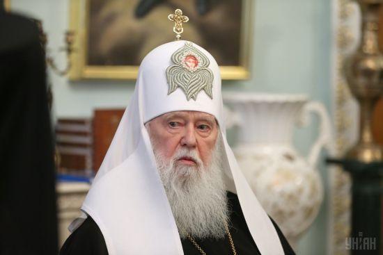 Філарет розповів, що чекає на церкви Московського партріархату після надання Томосу