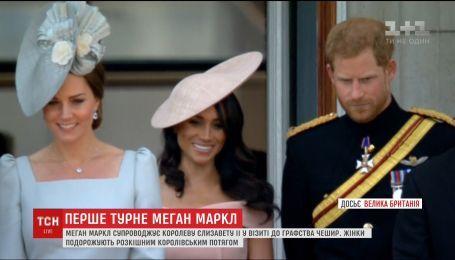 Меган Маркл відправилася в перше королівське турне