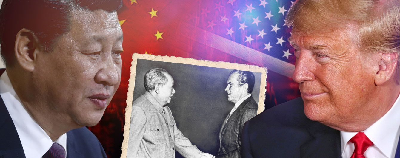 Никсон и Мао слушают нас!