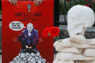 Країна на кістках. У Києві під посольством РФ закликали бойкотувати Чемпіонат світу 2018