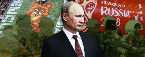 Крым не Афганистан