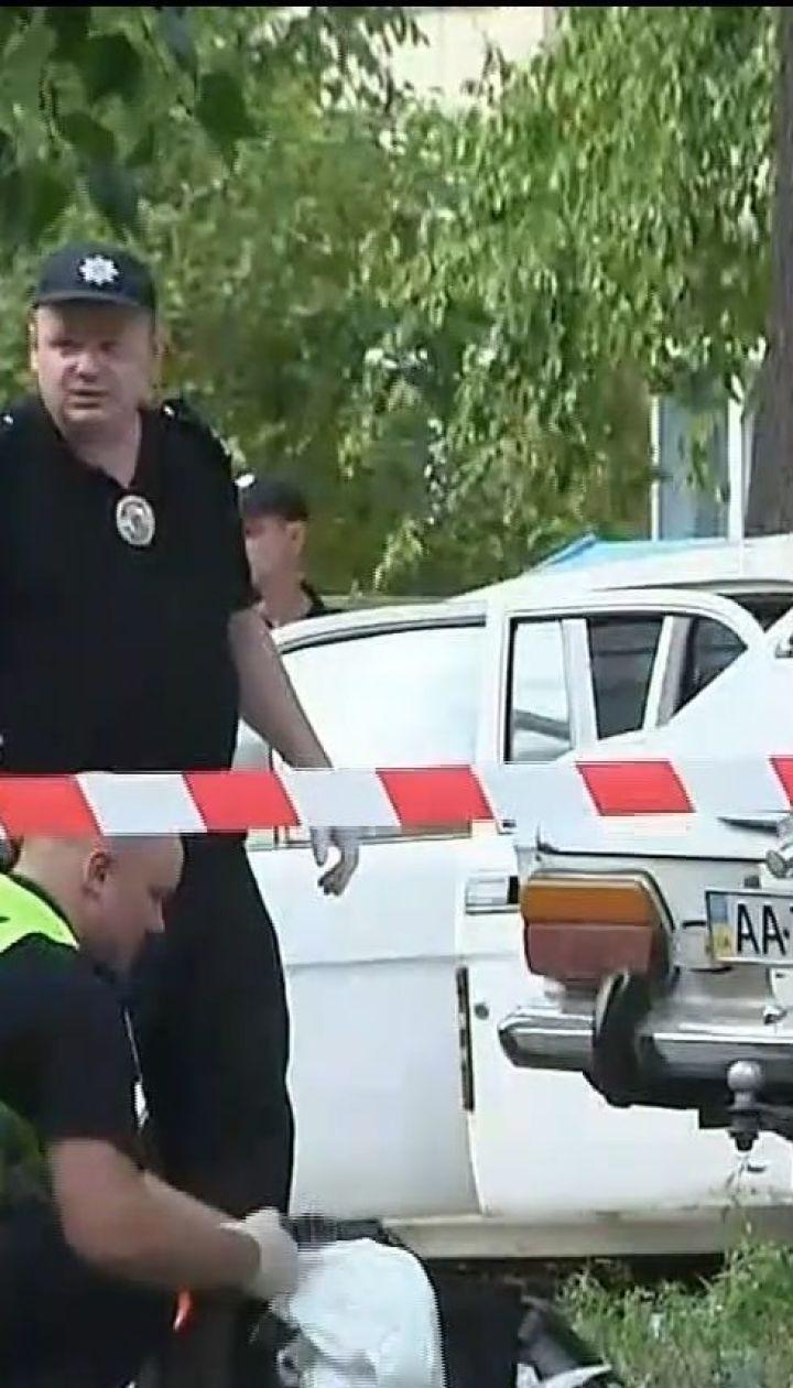 Четверо детей пострадали при взрыве в спальном районе Киева