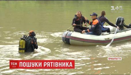 На Прикарпатье ищут мужчину, который спасал трех детей и не смог выбраться из воды
