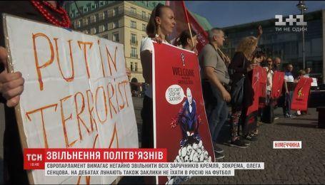 Європарламент закликали звільнити усіх заручників Кремля та бойкотувати Чемпіонат світу з футболу