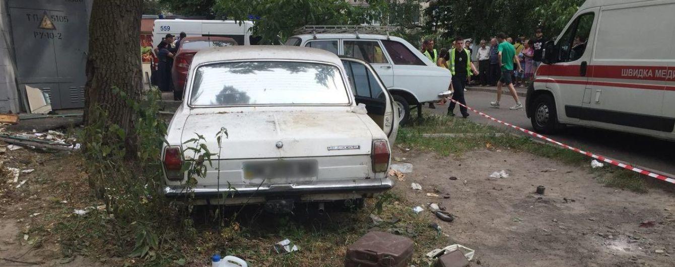 Вибух авто в Києві. Одна дитина перебуває в комі
