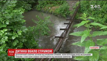 На Львовщине 10-летний мальчик погиб от удара током