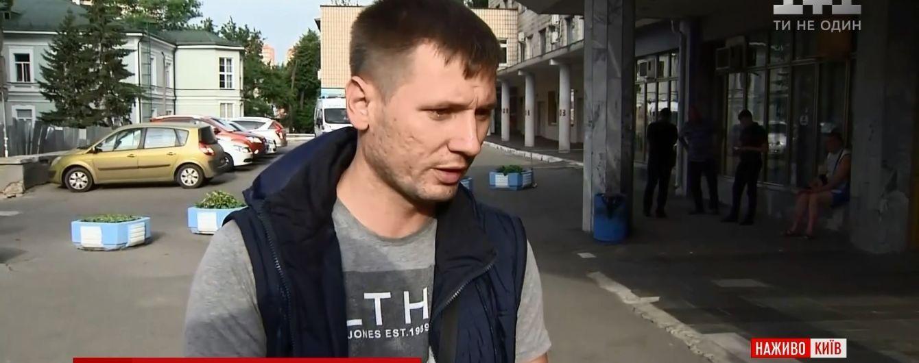 Что-то похожее на чайную коробку: дядя пострадавшей в Киеве девушки рассказал о взрыве